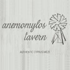 Anemomylos Tavern