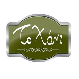 To Hani Lounge Bar & Restaurant