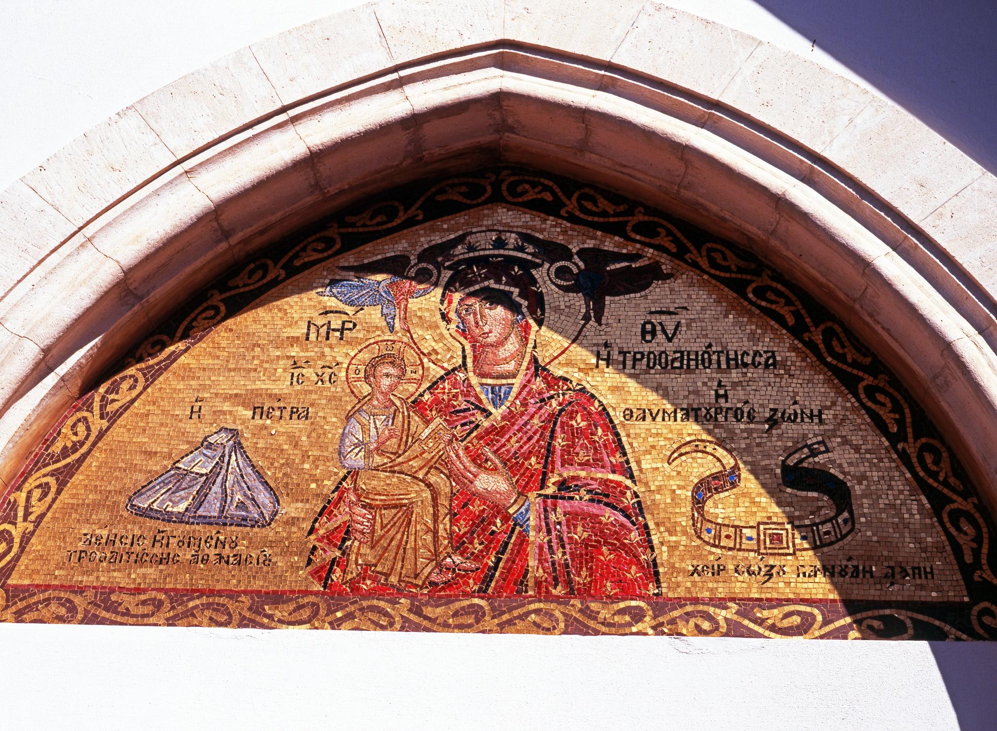 Breathtaking Views from Trooditissa Monastery
