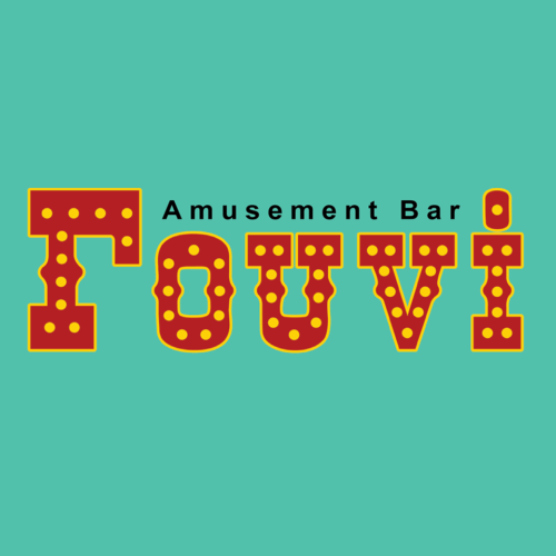 Gouni Amusement Bar