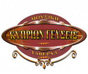 Kyprion Gefseis