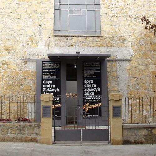 Nicosia Municipal Arts Centre (NiMAC)