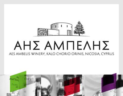 Aes Ambelis Winery