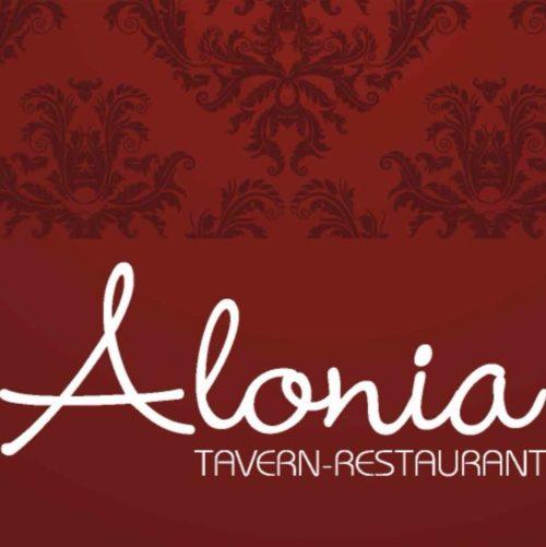 Alonia