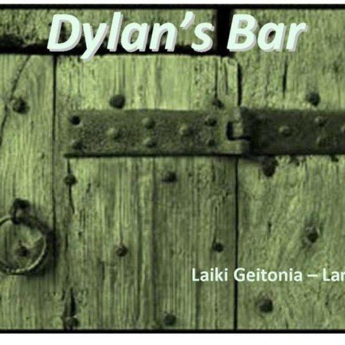 Dylan's Bar