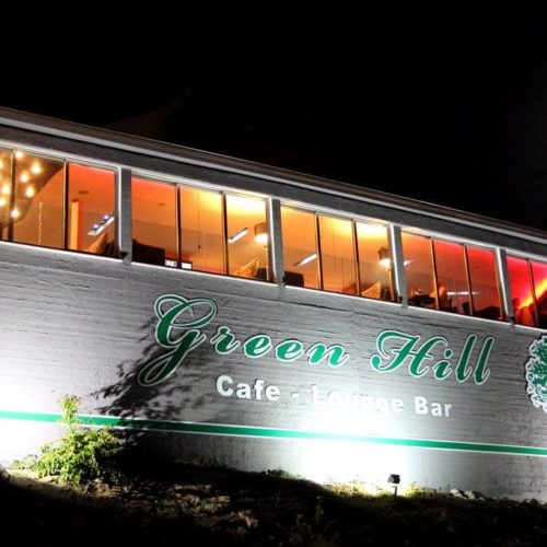 Green Hill Café – Lounge Bar