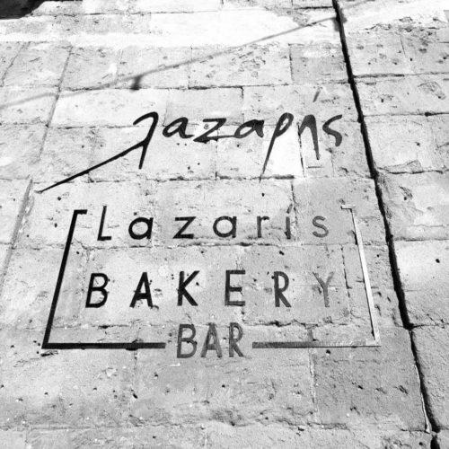 Lazaris Bakery Bar