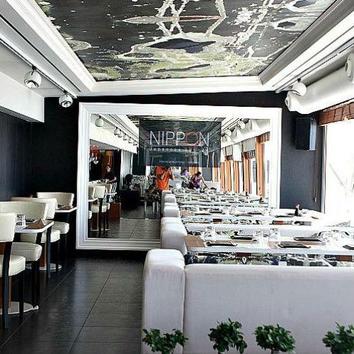 Nippon Lounge