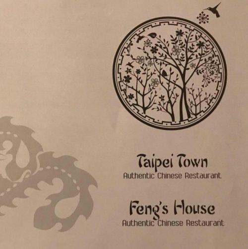 Taipei Town