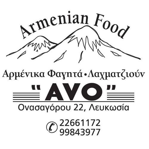 Avo's Armenian Food