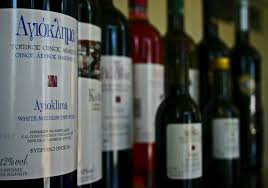 Constantinou Winery
