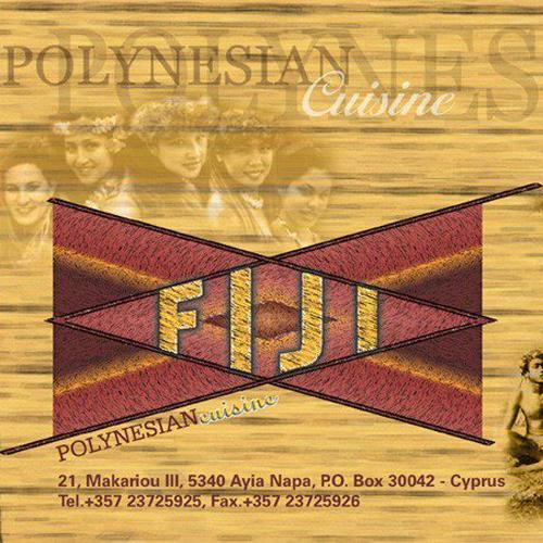 Fiji Polynesian Restaurant