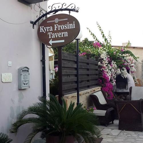 Kyra Frosini