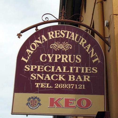 Laona Restaurant