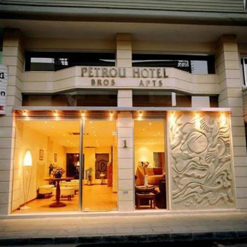 Petrou Bros Hotel Apartments