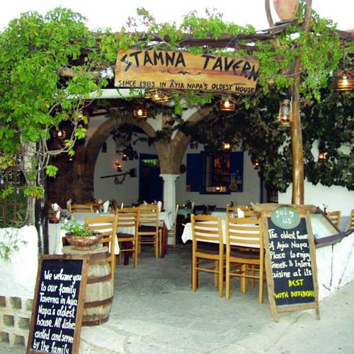 Stamna Taverna