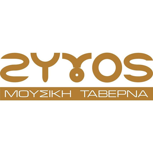 Zygos Music Tavern
