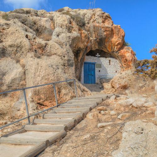The Quirky, Hidden Church of Ayioi Saranta