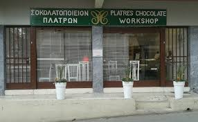 Platres Chocolate Workshop