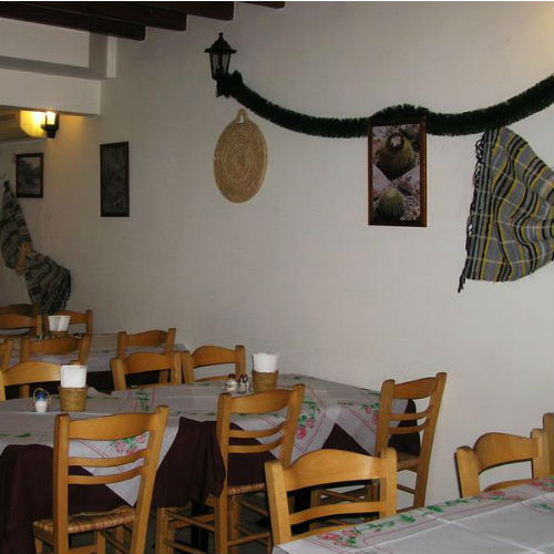Pezema Tavern