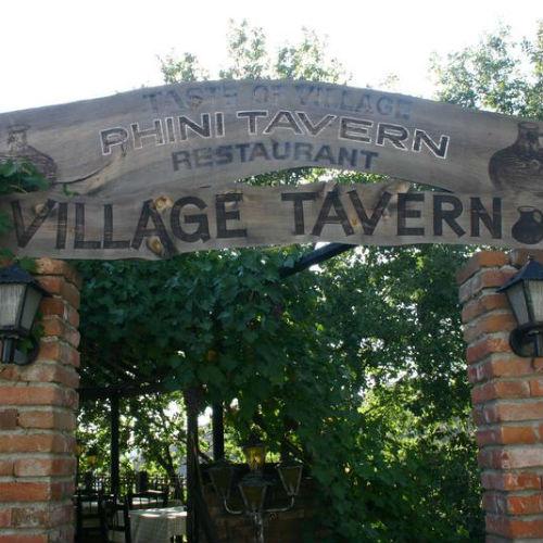 Phini Tavern & Restaurant