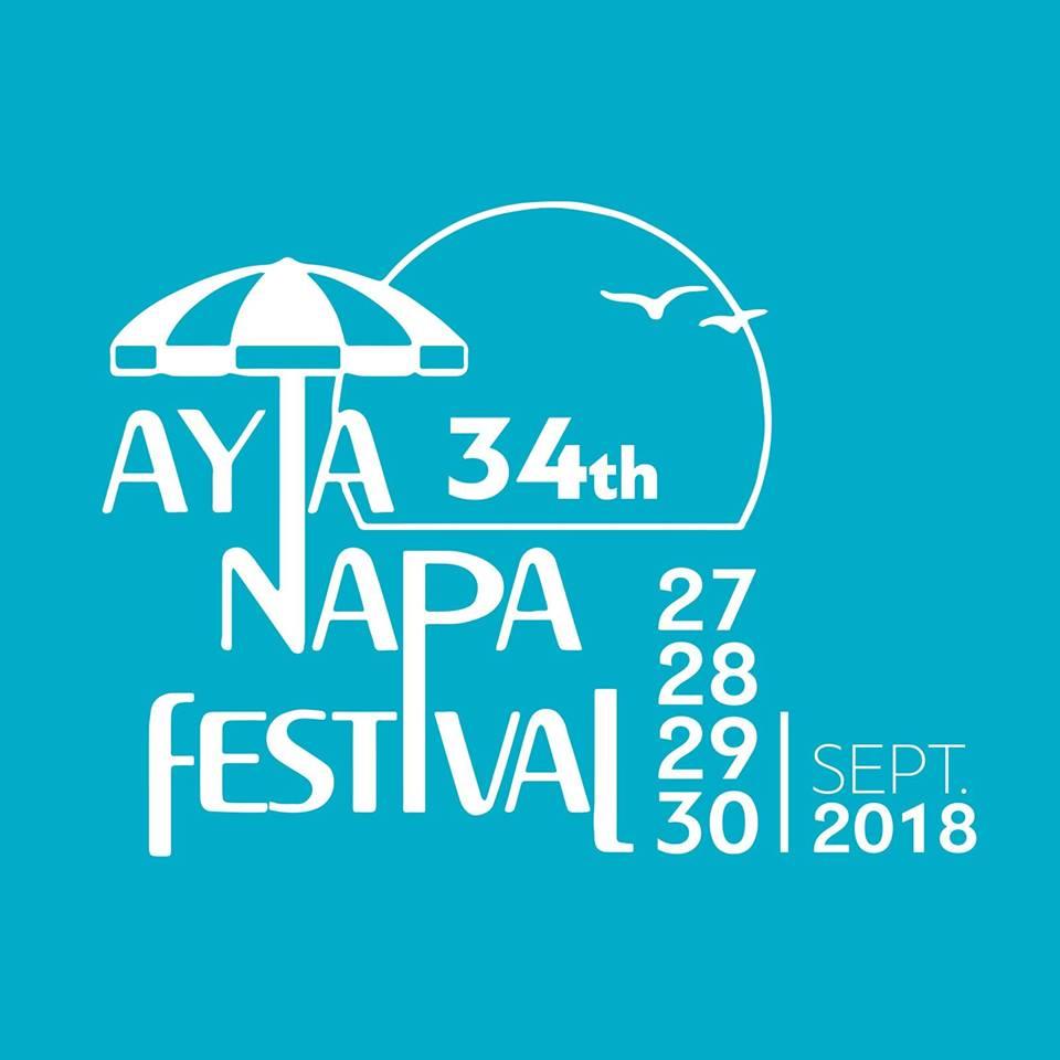 Ayia Napa International Festival