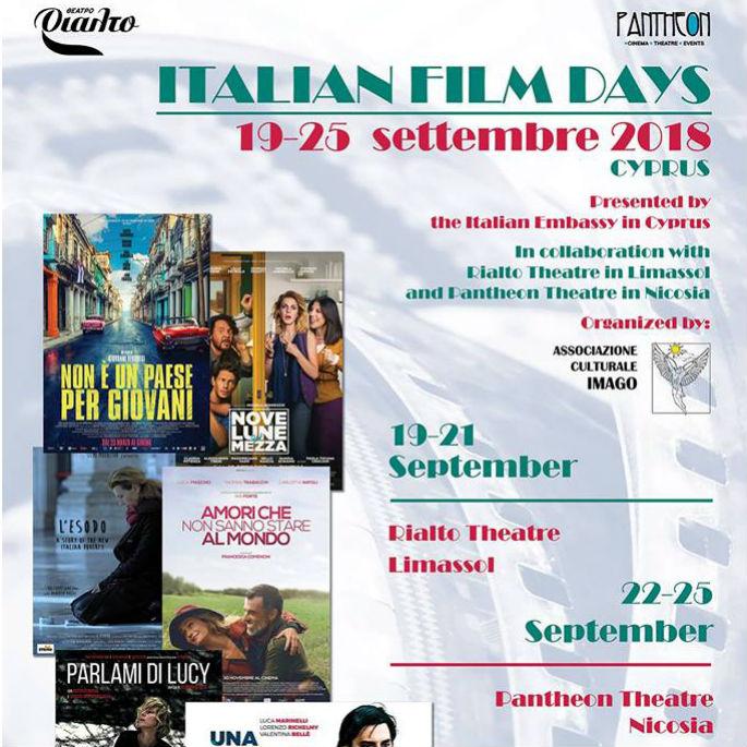 """Italian Film Days"": Festival of Italian Cinema"