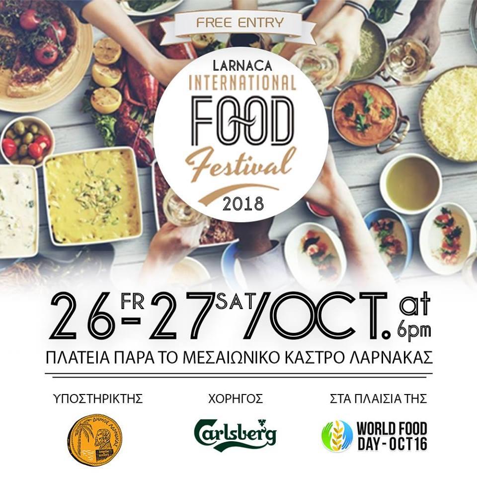 Larnaca International Food Festival