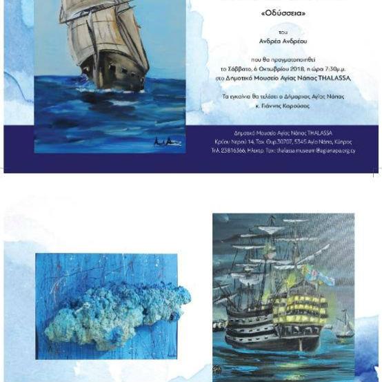 'Odyssey' Art Exhibition