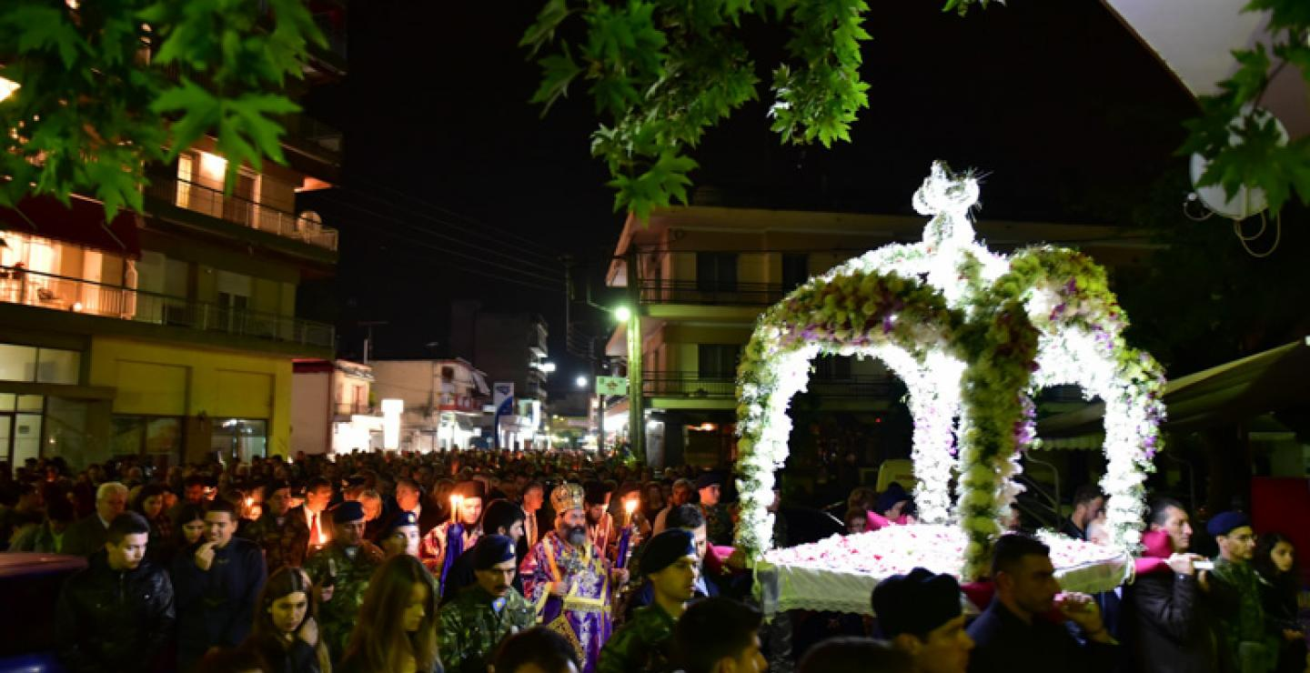 Good Friday and Cyprus' traditions